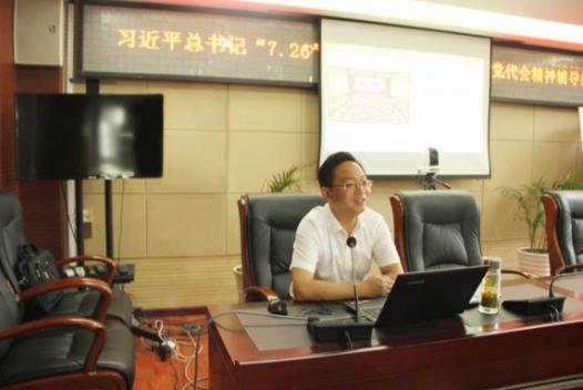 """三峡坝区法院组织开展学习""""习近平总书记7..."""